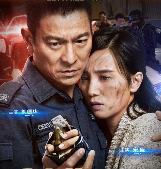 Mối quan hệ tình cảm giữa Lưu Đức Hoa và Tống Giai cũng là một trong những điểm xem của bộ phim - Ảnh: Baidu